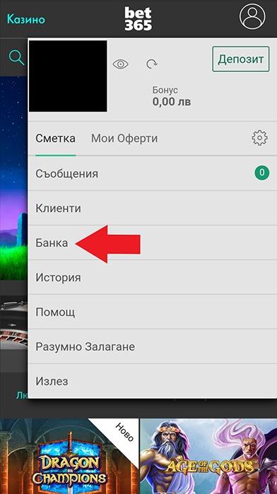 Преглед на онлайн казино българия в онлайн хазартната индустрия